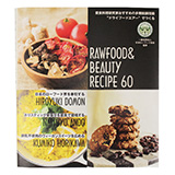 RAWFOOD BEAUTY RECIPE60